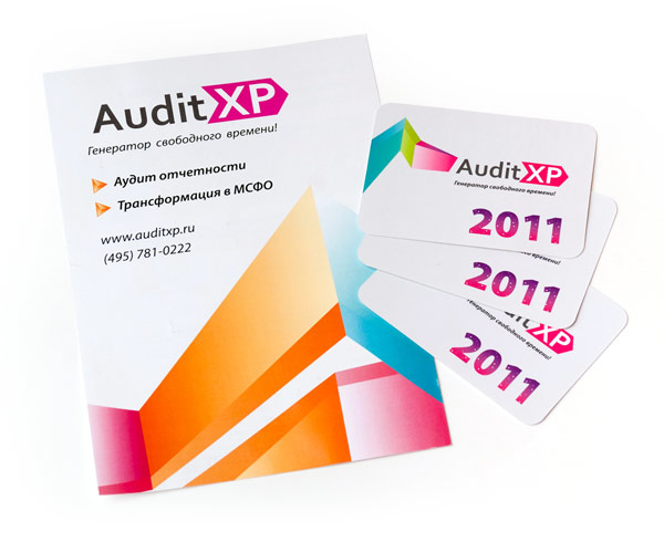 Audit Xp - фото 7