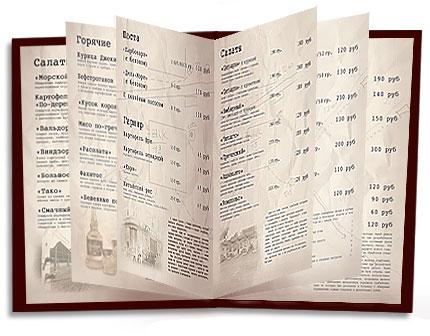 Лучшие Рестораны, Бары, Кафе в Юрмале - Описание, Цены